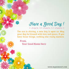 morning wishes for dear best friend wishes greeting card