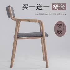 Retro Modern Desk Solid Wood Qu Hu Walnut Retro Modern Simple Dining Chair Backrest