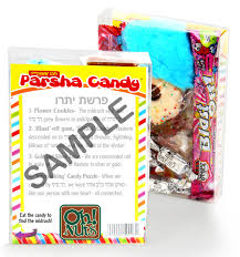 hannukah candy hanukkah gifts for kids oh nuts