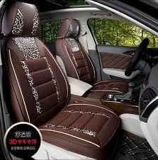 housse siege de voiture personnalisé haute qualité mode pu en cuir imprimé léopard personnalisé housse de