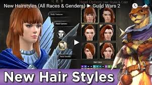 new hairstyles gw2 2015 guild wars 2 data guild wars 2 new hairstyles all races