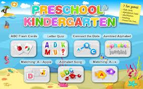 letter quiz alphabet aquarium android apps on google play