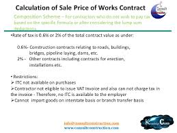 civil engineering jobs in india salary tax vat on works contract