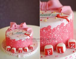 wedding cake murah kek hantaran menggunakan lace prettysmallbakery