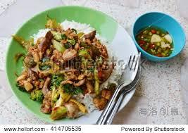 cuisiner 駱inards surgel駸 cuisiner 駱inards 100 images comment cuisiner des 駱inards