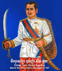 biography of famous person in cambodia khmer heroes