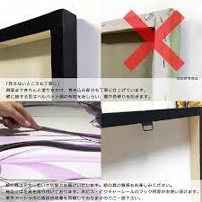tokyo art lab inc rakuten global market art brush painting for