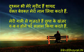 quotes shayari hindi hindi shayari best collection of hindi shayari quotes