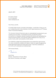 what is business letter format choice image letter samples format