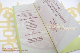 wedding inserts a new design of invitation inserts 983 wedding invitations