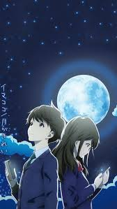 sad anime subtitles kotakanime tsuki ga kirei episode 7 subtitle indonesia