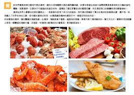 cr駱ine cuisine 汎遠旅行社 汎遠旅遊 home