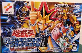 yu gi oh duel monsters international worldwide edition