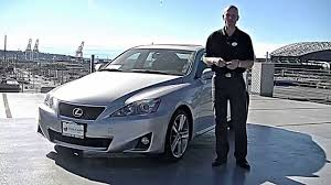 best lexus sedan to buy 2012 lexus is250 review in 3 minutes you u0027ll be an expert on the