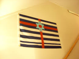 Muslim Flag 58th Century According To Hebrew Chinese Gregorian And The