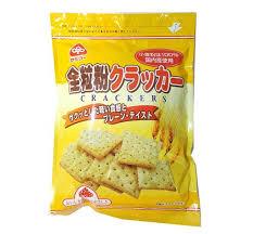 cr駱ine cuisine 正食字號macrofoods
