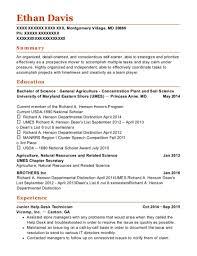 university of maryland help desk vicomp inc junior help desk technician resume sle montgomery