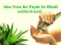 viagra ke fayde in hindi diamox medication interactions