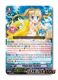 pacifica siege planet idol pacifica pr 0215en pr mermaid idol promo