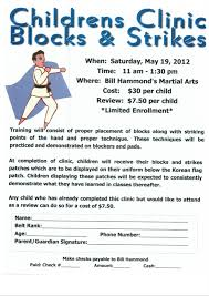 Proper Flag Placement Bill Hammond U0027s Martial Arts May 2012