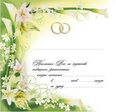 Marriage Invitation Card Design Design For Wedding Invitation Cards Paperinvite