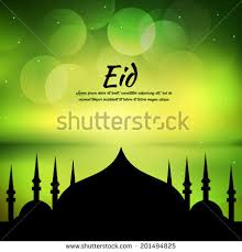 Eid Card Design Beautiful Eid Mubarak Card Design Nice Stock Vector 201494825