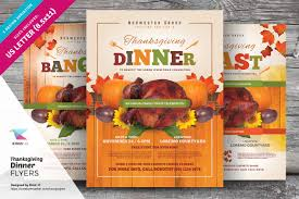 thanksgiving dinner flyer templates flyer templates creative