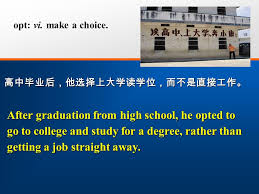 Getting Paid Under The Table New Horizon College English Book 4 新视野大学英语4 Of