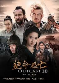 film eksen mandarin 2013 nonton film subtitle indonesia cinema 21 pinterest films and