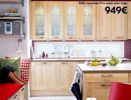 cuisine bouleau accorder salon cuisine ouverte