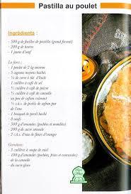 livre de cuisine marocaine cuisine marocaine illustrations pas à pas rachida amhaouche