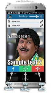 Mobile Meme Creator - tamil meme creators apk download free personalization app for