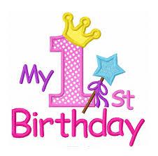 1st birthday instant my 1st birthday applique machine embroidery