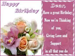 happy birthday greetings on facebook jerzy decoration