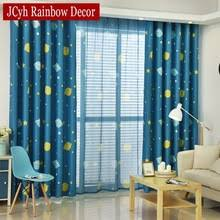 Kids Bedroom Blackout Curtains Online Get Cheap Kids Bedroom Curtain Aliexpress Com Alibaba Group