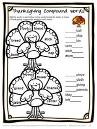 thanksgiving dictionary guide words worksheets thanksgiving and