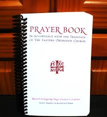 prayer books prayer book in accordance with the tradition of the orthodox church