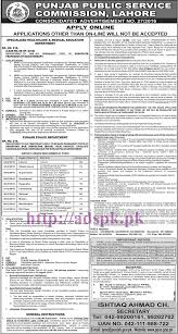 ppsc new 340 asi jobs mcqs complete set sample papers all