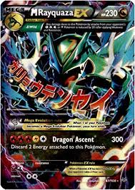 amazon pokemon mega rayquaza 61 108 xy roaring skies