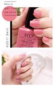 cco sea coral one step gel soak off uv color gel nail polish buy