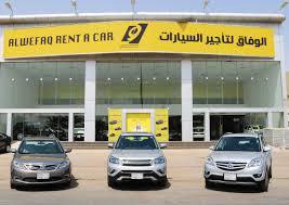 lexus cars ksa changan news motory saudi arabia