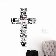 Wall Art Stickers by Factory Price Cartoon Typography Christian God Cross Wall Art