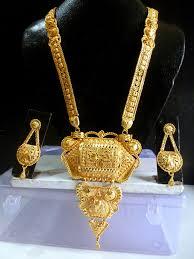 gold rani haar sets south indian wedding bridal 22k gold plate 12 rani haar necklace