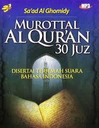 download mp3 al quran dan terjemahannya download mp3 al quran 30 juz dan terjemahan bahasa indonesia