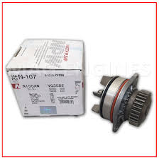 nissan altima water pump water pump nissan vq35de 3 5 ltr mag engines