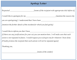 doc 694951 example letter of apology u2013 professional apology