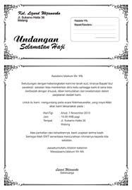 cara membuat surat undangan di ms word pin by anna on microsoft pinterest microsoft microsoft word and