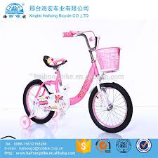 childrens motocross bikes for sale kids motocross bikes for sale kids motocross bikes for sale