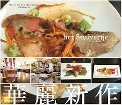 plats cuisin駸 en bocaux les plats cuisin駸 100 images joe fortes 從咖哩變大餐mixture