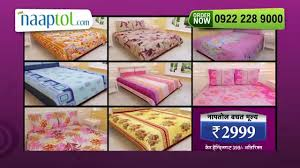 salona 8 designer double bed sheets with 16 pillow covers 8bs11
